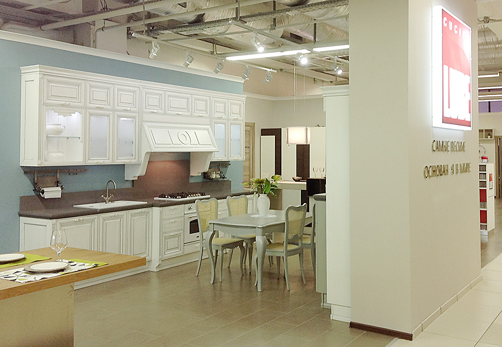 Cucine Lube renovates an important showroom in downtown Moscow ...