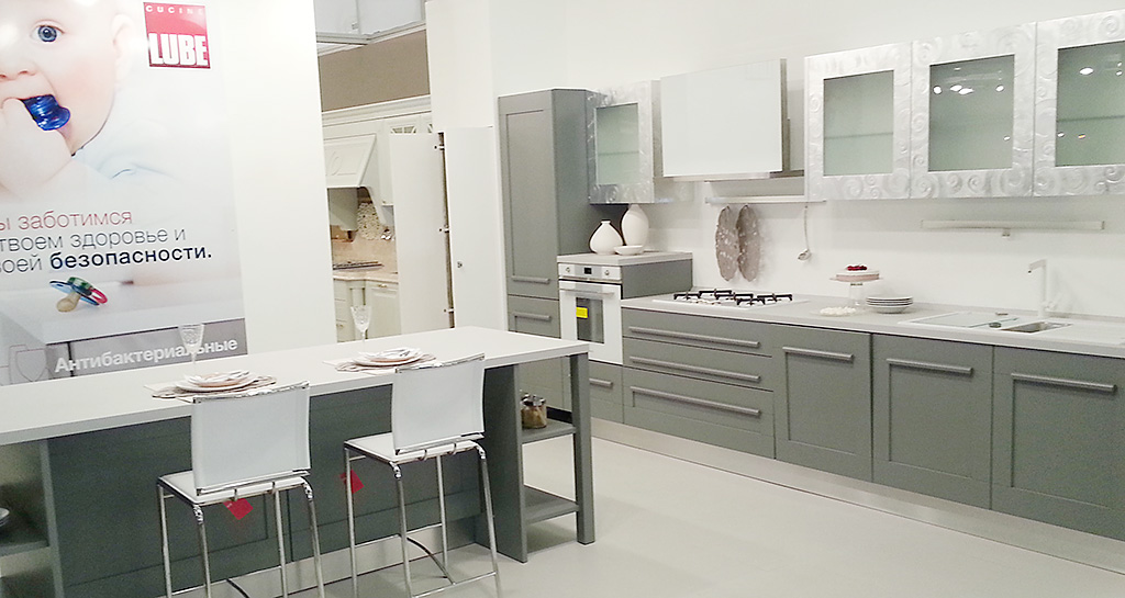 Made in Italy The LUBE at CROCUS KITCHENS Moscow - Cucine LUBE