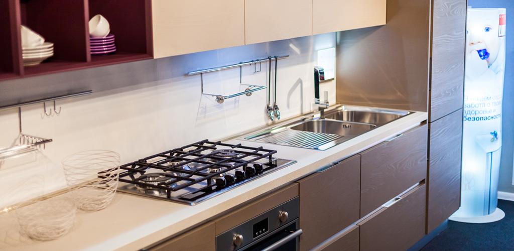 Cucine Lube Essenza. Free Cucine Lube Essenza With Cucine Lube ...